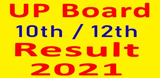 Download UP Board Result 2021