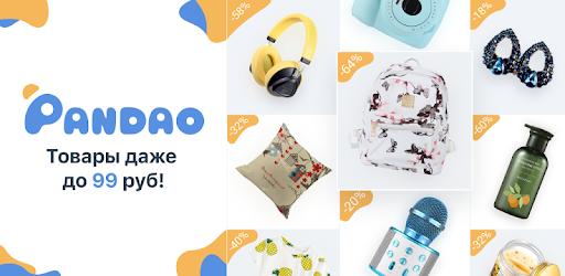 Download Pandao — товары из Китая по выгодным ценам APK for Android (Free)