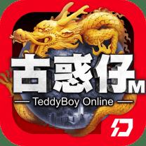 古惑仔M:這江湖我話事! 2.0.8.0 APK MOD, APK Crack Download APK-fine