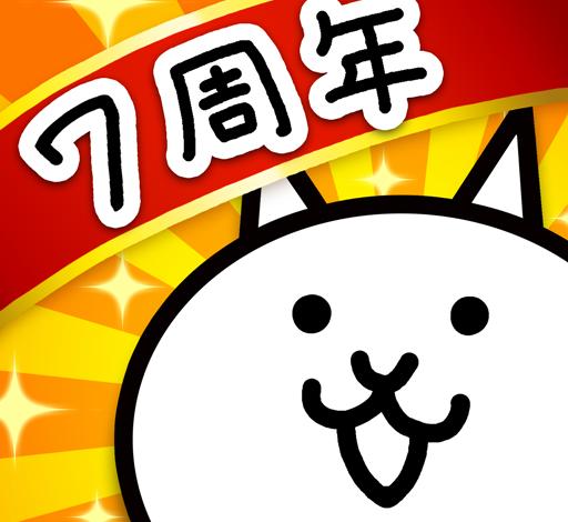 にゃんこ大戦争 MOD APK 10.8.1
