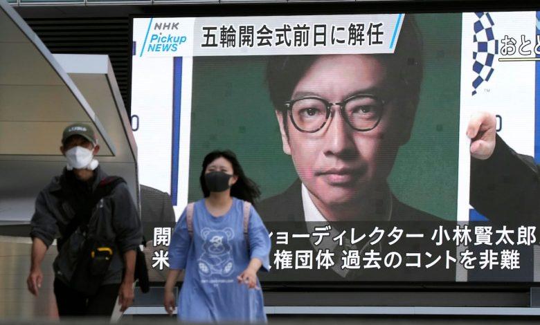 Kentaro Kobayashi, Tokyo Olympics Opening ceremonies boss, fired over Holocaust joke