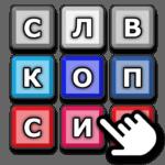 Szókereső 1.5.39 APK (MOD, Unlimited Money) Download