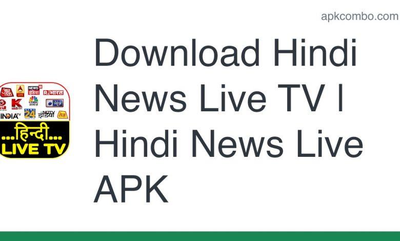 Download Hindi News Live TV