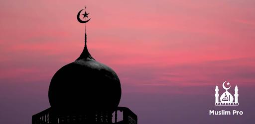 Athan, Quran, Prayer Times Qibla Islam APK for Android (Free)