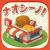 ナオシーノ! 2.6.0 Mod Apk (unlimited money)