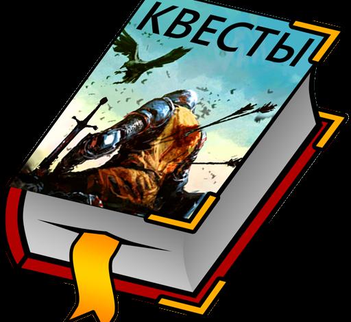 Текстовые Квесты играй и пиши 4.38 Mod Apk (unlimited money)