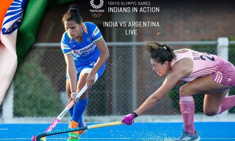 India vs Argentina head to head, follow live