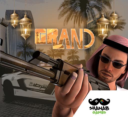 قراند - Grand 2.6.1 Mod Apk (unlimited money)