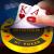 Hi Poker 3D:Texas Holdem 1.100 Mod Apk (unlimited money)