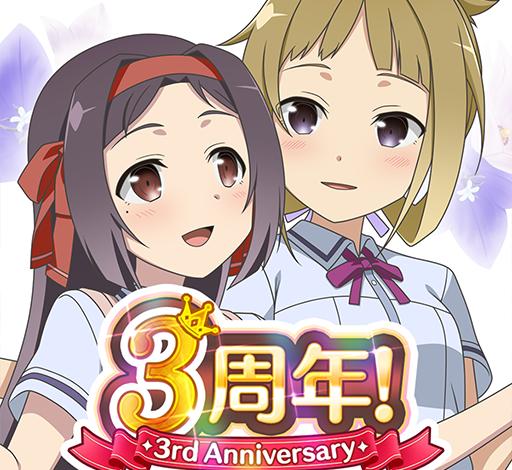結城友奈は勇者である 花結いのきらめき 3.4.0 Mod Apk (unlimited money)