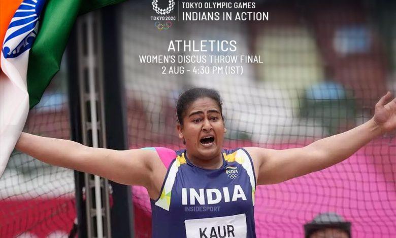 Kamalpreet Kaur in Discuss finals live stream