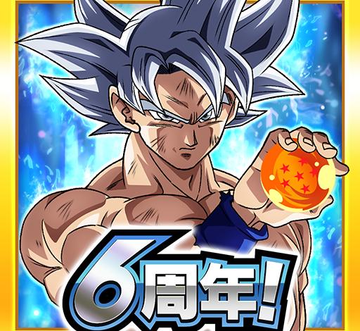 ドラゴンボールZ ドッカンバトル 4.19.1 Mod Apk (unlimited money)