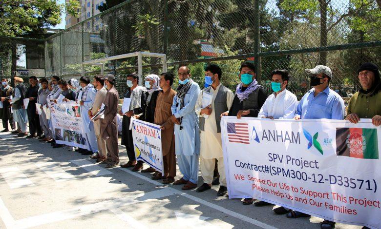 US expands Afghan refugee program as Taliban violence rises
