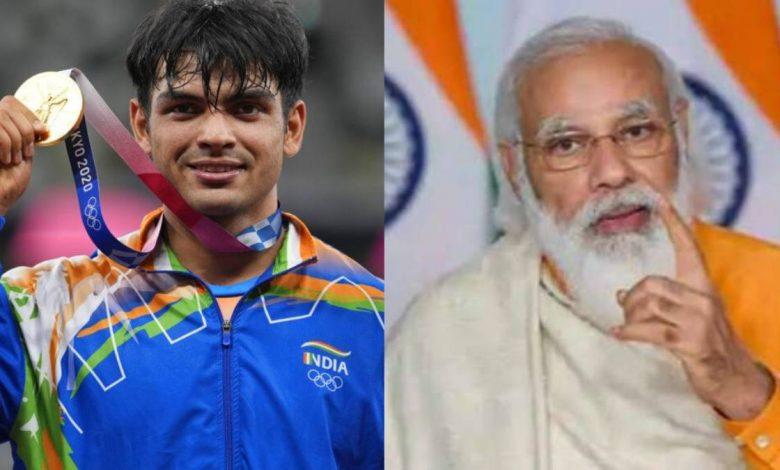 Neeraj Chopra to PM Modi, 'I Will keep doing my best