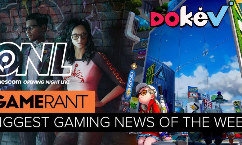 Biggest Gaming News of the Week: 8/23/21