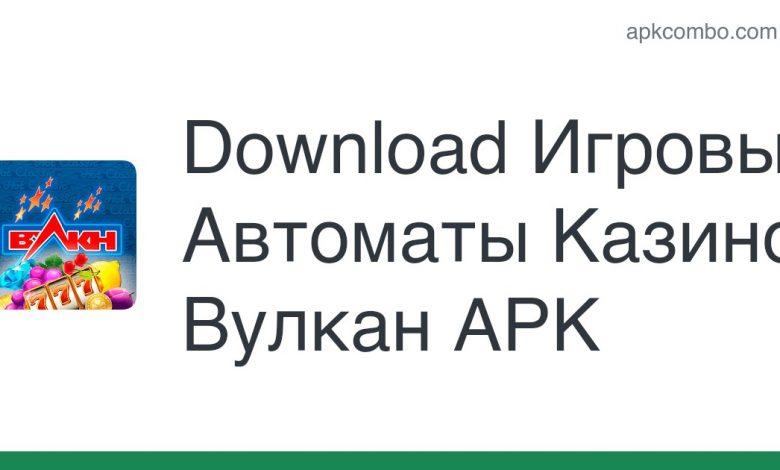 Download Игровые Автоматы Казино Вулкан APK