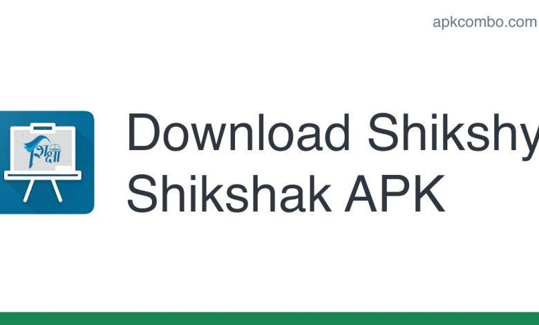 [Released] Shikshya Shikshak