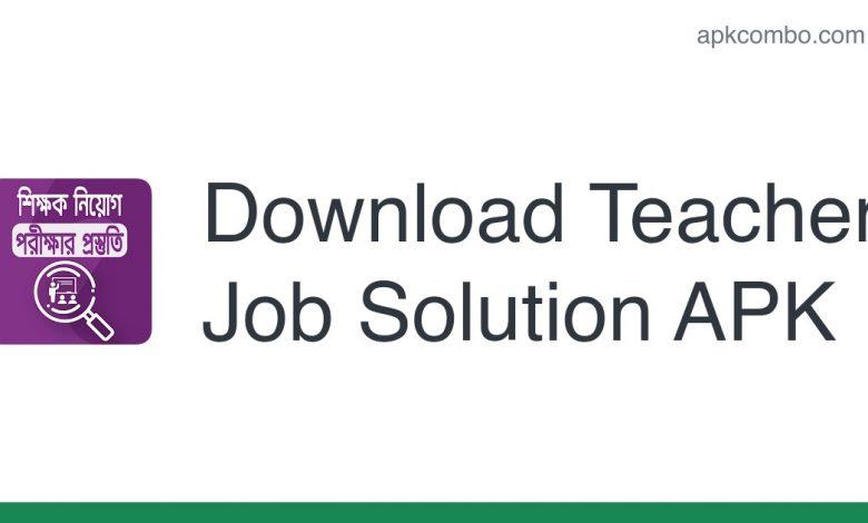 Download Teacher Job Solution APK