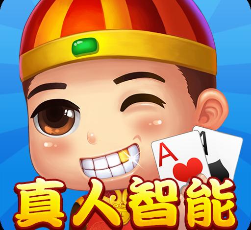 单机斗地主-真人智能懂配合 4.9.3 Mod Apk (unlimited money)