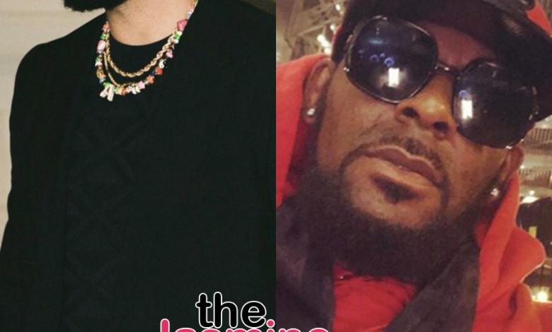 Drake's 'Certified Lover Boy' Receives Backlash Over R. Kelly Sample