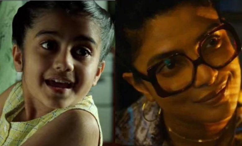 Will Sati Be In Matrix 4 Resurrections? Is Priyanka Chopra Playing Sati?