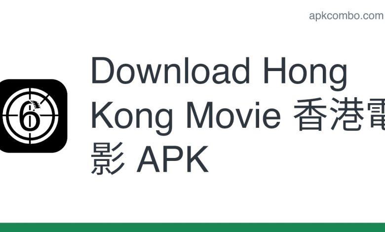 Download Hong Kong Movie 香港電影 APK
