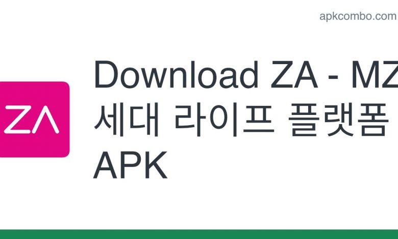 Download ZA - MZ세대 라이프 플랫폼 APK