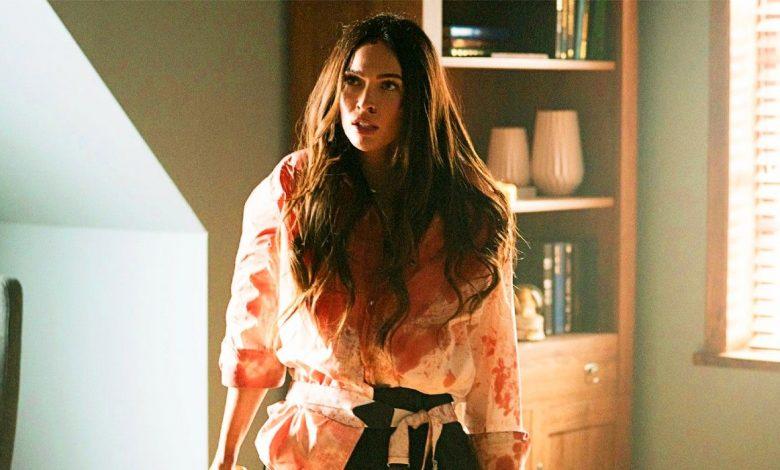 Megan Fox Set To Star In Modern Remake Of Bonnie & Clyde