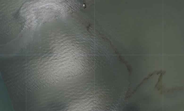 Offshore Drilling Site Hemorrhaging Oil Into the Gulf, Coast Guard on Scene