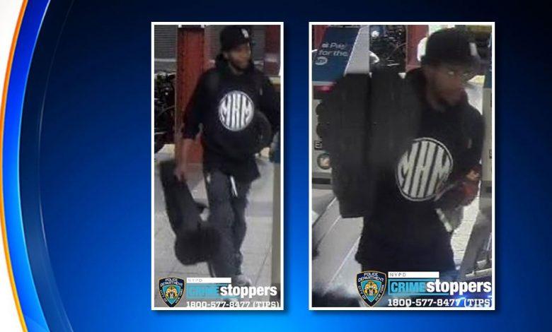 Trombone Stolen In Midtown Subway Attack – CBS New York