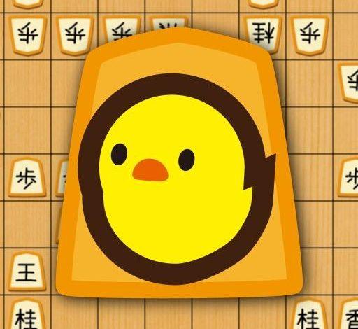 ぴよ将棋 40レベルで初心者から高段者まで楽しめる・無料の高機能将棋アプリ 4.8.0 Mod Apk (unlimited money)